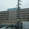 松阪厚生病院