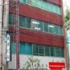 京町彌吉診療所