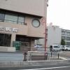 青木記念病院