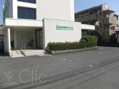 赤坂外科内科クリニック