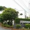 三川内病院