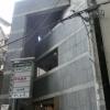 赤坂歯科診療所