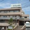 港南台病院