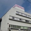 フジタ病院