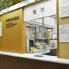 中野内科医院