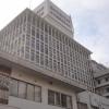 藤田医科大学ばんたね病院