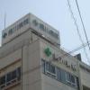翠清会梶川病院